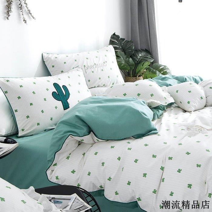 北歐清新全棉刺繡四件套單雙人床單床笠席夢思保護套防塵罩