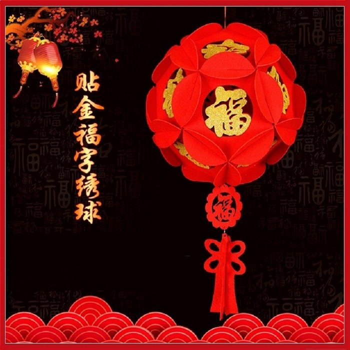 (現貨)新年立體宮廷燈籠 新春宮燈吊飾 春節春聯掛飾 宮廷劇掛飾【BD10013】JC雜貨