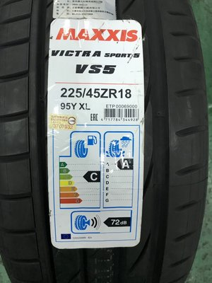 **瘋輪胎** MAXXIS 瑪吉斯 VS5 225/40-19  本月特賣含安裝四條齊換送3D電腦四輪定位(歡迎詢價)
