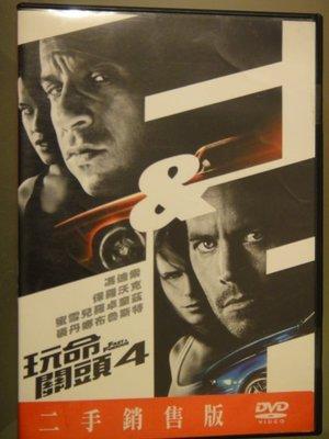 Fast & Furious 玩命關頭4 保羅沃克 馮迪索