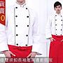 P05BB專業用廚師服/ 厚/ 雙排扣/ 長袖/ 壓黑邊A...