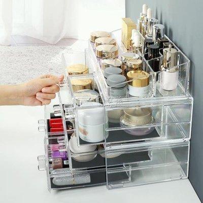 日和生活館 化妝品整理盒收納盒透明家用口紅護膚品架亞克力桌面梳妝臺IGOS686