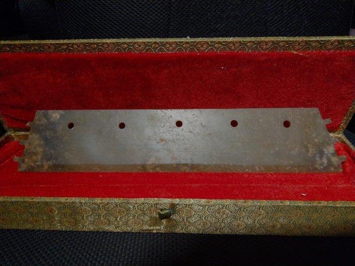 和闐玉雕◎ 刻紋玉鉞