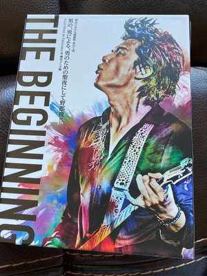 福山雅治 Fukuyama Fuyu no Daikanshasai Sono 14 THE BEGINNING 初回限定豪華日版 3 blu ray 99%新