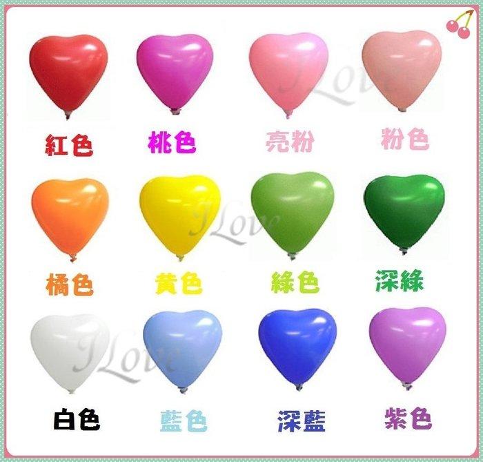 【桃園氣球專賣】乳膠氣球批發~~HB 標準12吋心型氣球  單顆下標區 2.5元/顆  婚禮佈置 /求婚/會場/空飄氣球