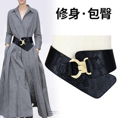 腰封女士韓國鬆緊黑色寬腰帶配裙子簡約百搭羽絨服裝飾大衣束腰帶