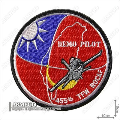 【ARMYGO】空軍第455聯隊DEMO PILOT 部隊章