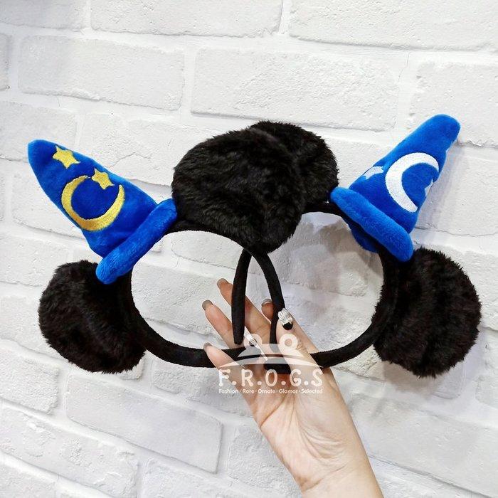 F.R.O.G.S F0511迪士尼明星款米奇米妮星月魔法師帽立體耳朵跑趴必備造型髮箍頭箍髮飾頭飾角色扮演(現+預)