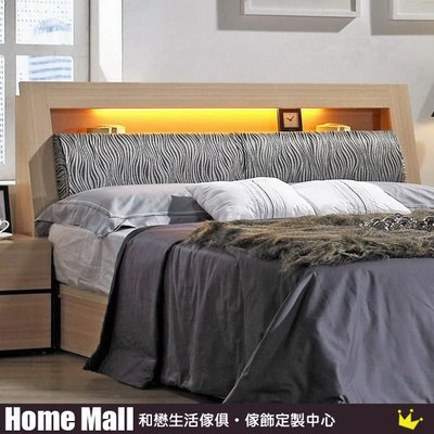 HOME MALL~威爾斯雙人加大6尺床頭箱 $8100~(雙北市4樓以下免運費)8C~ (歡迎來電詢問)