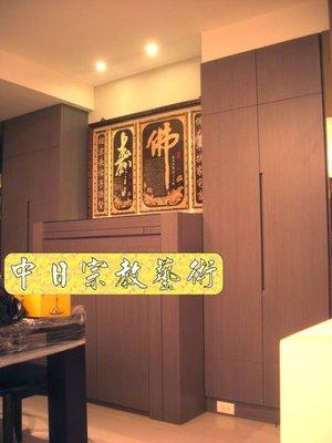 【現代佛堂設計鑒賞80】神明廳佛俱精品神桌佛桌神櫥公媽桌神像佛像祖先龕神聯佛聯製作