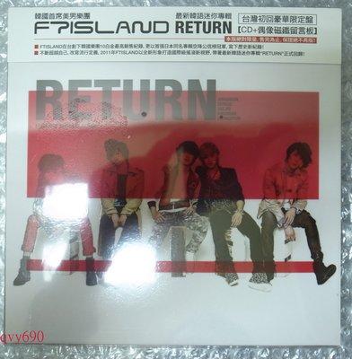 全新 FTISLAND / RETURN (台灣初回豪華限定盤CD +偶像磁鐵留言板)