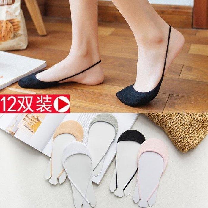 船襪女士夏季半掌襪吊帶純棉高跟鞋隱形薄款無跟前掌超淺口襪子