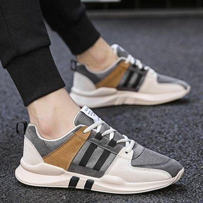 帆布鞋 男鞋子新款春季休閒韓版潮流男士帆布板鞋運動跑步鞋百搭潮鞋 精品鞋包