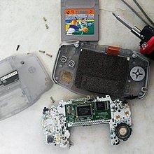(服務) GAMEBOY 修理任何GBP/GBC/GBA/GBASP 爆MON,壞MON,開唔到機等問題 / 遊戲電池更換