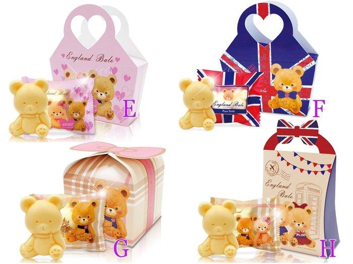 樂芙 超多款 英國貝爾 香皂禮盒 * 婚禮小物 Hello Kitty 跨年贈品 送客禮 情人禮 情人香皂禮盒 產險