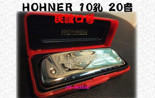造韻樂器音響- JU-MUSIC - 知名 HOHNER 民謠口琴 Golden Melody A 調金色