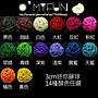 【OMYFUN創意燈飾】《3cm彩色藤球- 現貨》14...