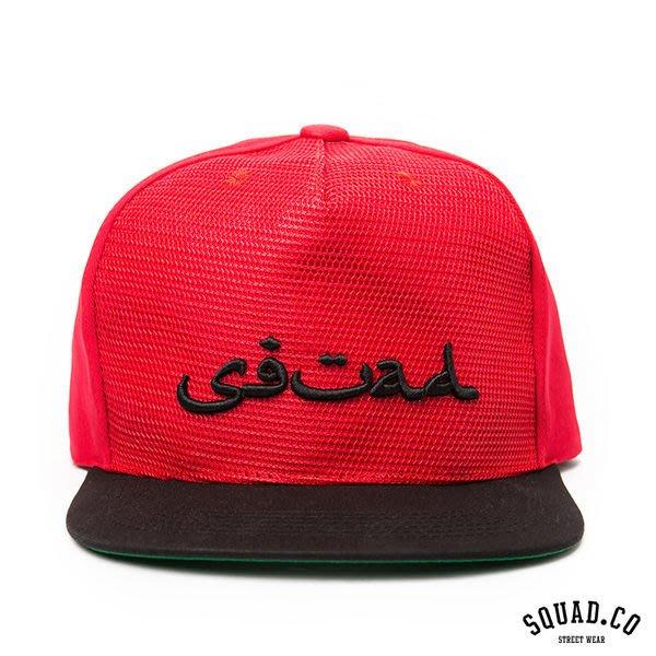 SQUAD 2014 S/S Egypt Cipher Logo Baseball Cap 埃及密語異拼接帽 紅色