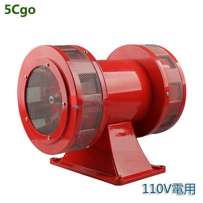 5Cgo【批發】MS-590雙向電動馬達報警器大功率風螺警報器蜂鳴器防水耐腐蝕110V t564072157333