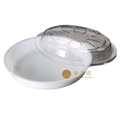 【金禾庄包裝材料】PP-深水盤(底+蓋)-白 2800cc(10組/50組) 餐廳專用 塑膠餐盒 外帶/微波/耐熱容器