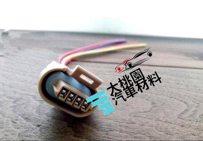 【好用材料】考耳插頭 威力1.2 99後 考耳接線頭 考耳點火高壓線圈 / crv civic Toyota wish