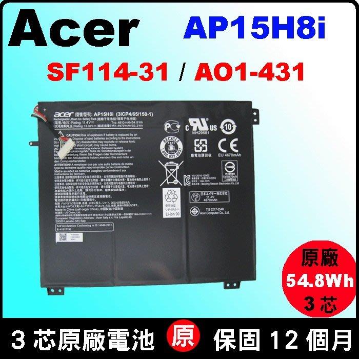 原廠 acer AP15H8i 宏碁 電池 Aspire One Couldbook14 AO1-431 台北現場拆換