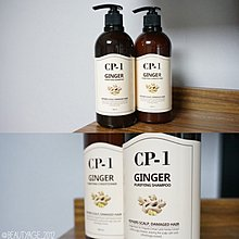 CP-1 Ginger Purifying