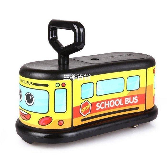 三季麥酷兒童扭扭車嬰幼兒學步車萬向輪滑滑車碰碰車益智溜溜車玩具 兒童車玩具車 兒童禮物❖672