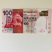 滙豐銀行2016年$100 TQ333433