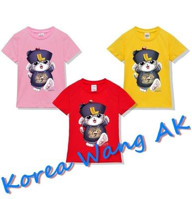 Korea Wang AK ~(預購)台灣原創獨家設計 美國純棉 限定版 Q版男殭屍喵兒童青少年版T 六款【P205】