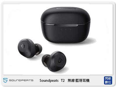 ☆閃新☆Soundpeats T2 無線耳機 藍芽 主動降噪 通透模式 超強電力 (公司貨)