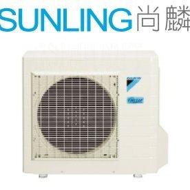 尚麟SUNLING 大金 R32 變頻 冷暖 一對二多聯式冷氣 2MXM56RVLT 吊隱/壁掛/崁入自由配 來電優惠