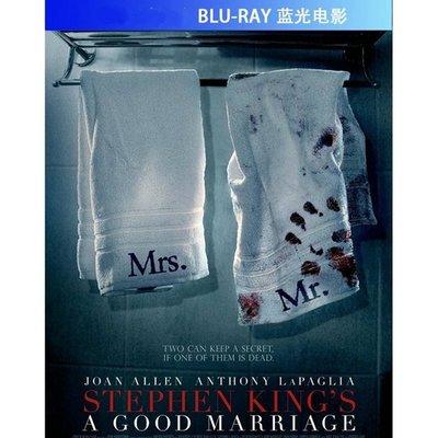 【藍光電影】美滿姻緣 A Good Marriage(2014) 65-022
