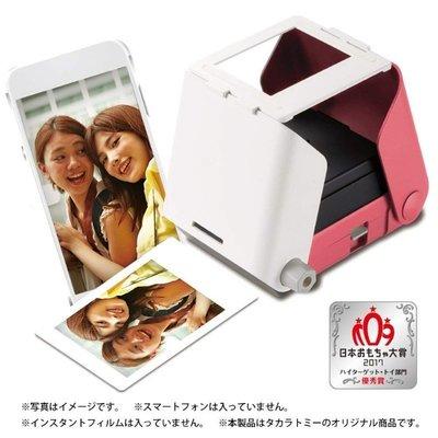 [現貨]日本Printoss 拍立得手機照片翻拍打印機