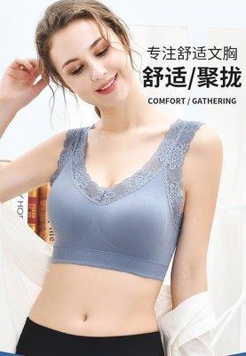 唯美~蕾絲花邊加寬性感小可愛  美背無鋼圈內衣  透氣網眼布按摩胸墊 (W657)