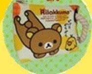 全新拉拉熊 輕鬆熊 焦糖熊 懶懶熊 麻繩化妝包 尺寸:20*13*5.8cm