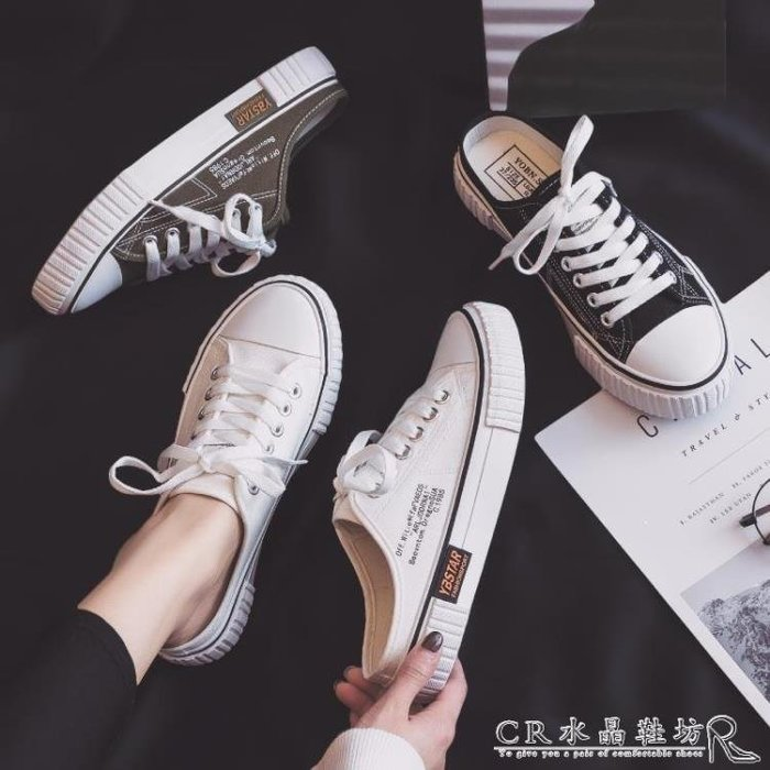 BELOCO 半拖帆布鞋女學生淺口小白鞋女春款夏懶人鞋女一腳蹬平底BE655