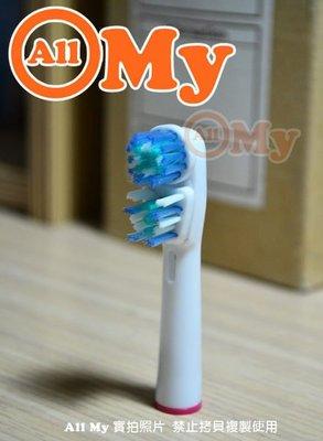 【滿480元免運費】歐樂B EB417 (卡裝,內有4支)  德國百靈 Oral B 副廠 電動牙刷雙效刷頭