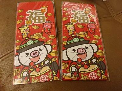 【2019全聯福袋】福利熊紅包袋(5入)兩包