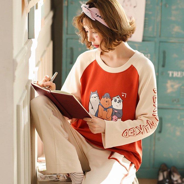 睡衣女秋冬季純棉長袖韓版甜美可愛清新可外穿全棉家居服套裝春季