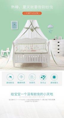 寶寶兒童嬰兒床蚊帳帶支架通用新生兒公主bb夾式宮廷開門式蚊帳罩 【極有家創意生活館】