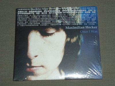 麥斯米蘭-曾經我是2CD新歌+精選限量版-重唱電台司令Creep鋼琴版-張懸.蘇打綠.楊乃文推薦-全新未拆