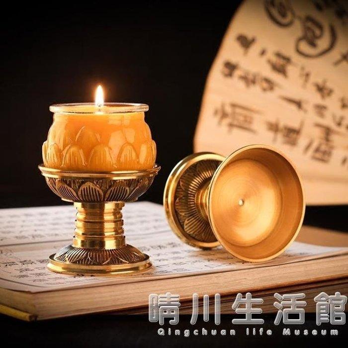 佛具燭台供佛家用純銅蓮花供奉銅燭台蠟燭台純銅酥油燈座供燈