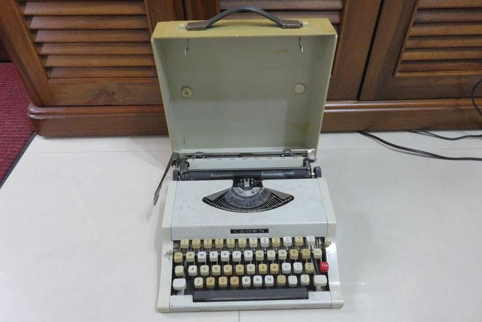 【讓藏】早期收藏鐵殼打字機,CROWN,有老損,不影響擺飾,廉讓,450元下標就賣