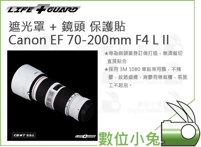 數位小兔【LIFE+GUARD Canon EF 70-200mm F4 L II 遮光罩 + 鏡頭 保護貼】公司貨