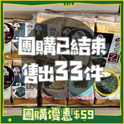 【Yahoo官方團購】COCOLING - 韓國蝦子牌莞島海苔5g 3入團購優惠價$59(原價$89)