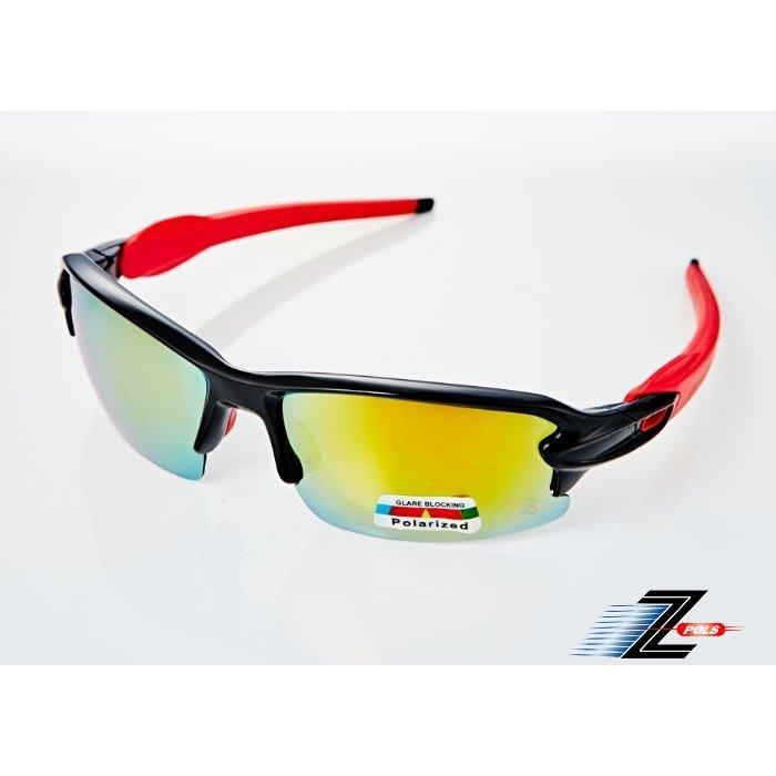 【Z-POLS PRO運動款】超舒適配戴感設計 搭載頂級七彩紅Polarized強抗UV400偏光運動眼鏡!