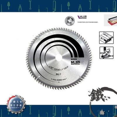 *小鐵五金*德國 BOSCH 鋁用 圓鋸片 305*25.4mm/12英吋/100齒 100T/角度切斷機及圓鋸台適用