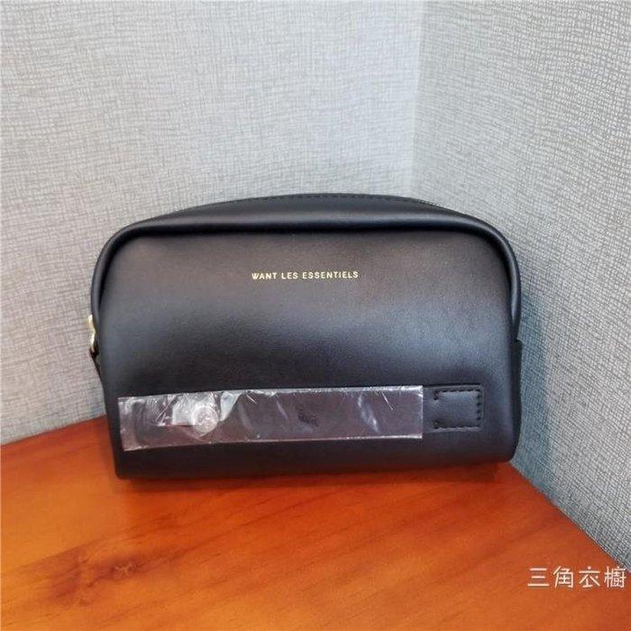 航空頭等艙專用訂制黑色皮質手包化妝包洗漱包
