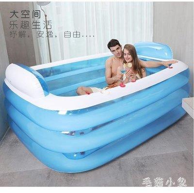 ZIHOPE 充氣浴缸 情侶鴛鴦折疊加厚充氣浴缸大人家用泡澡洗沐浴桶雙人浴盆ZI812